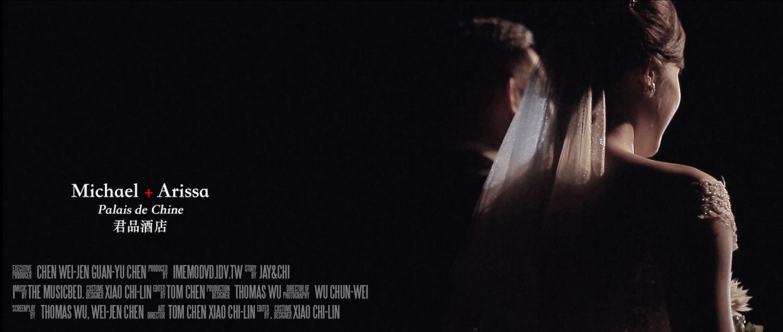 PALAIS de CHINE HOTEL 君品酒店 雲朵婚禮錄影