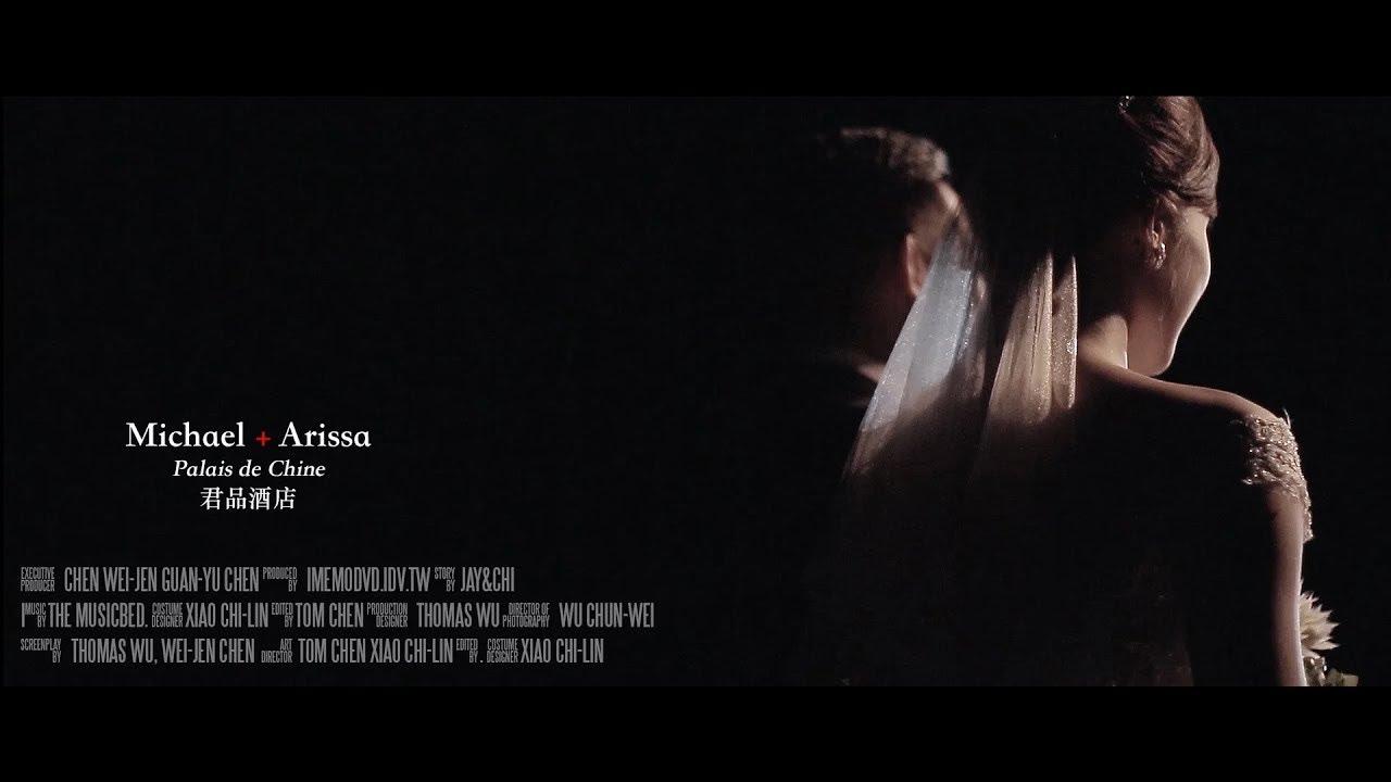 君品酒店婚禮錄影