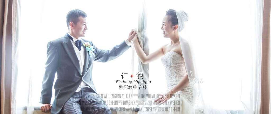 台中柳原教會-結婚-雲朵婚禮錄影