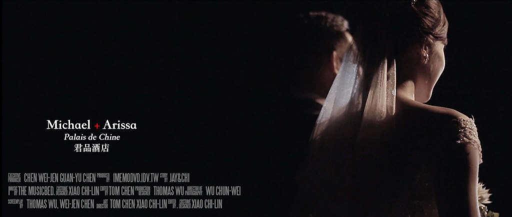 台北君品酒店-PALAIS-de-CHINE-雲朵婚禮錄影
