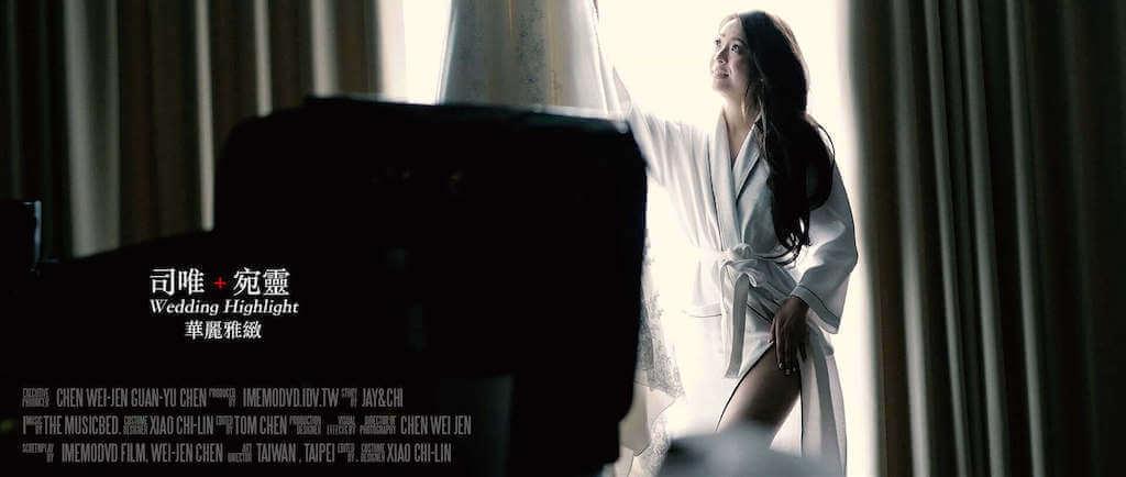 華麗雅緻-雲朵婚禮錄影