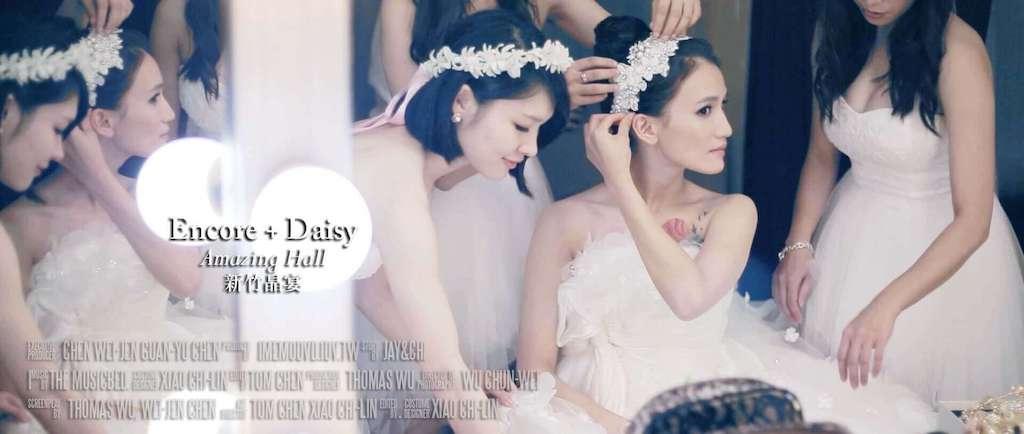 Amazing-Hall-新竹晶宴-結婚-雲朵婚禮錄影