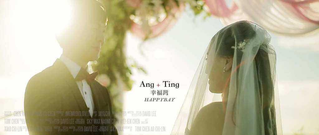 Happy-Bay-三芝幸福灣-結婚-雲朵婚禮錄影