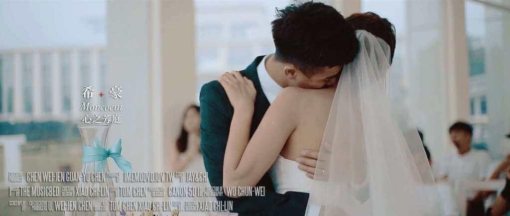 Moncoeur-心之芳庭-結婚-雲朵婚禮錄影