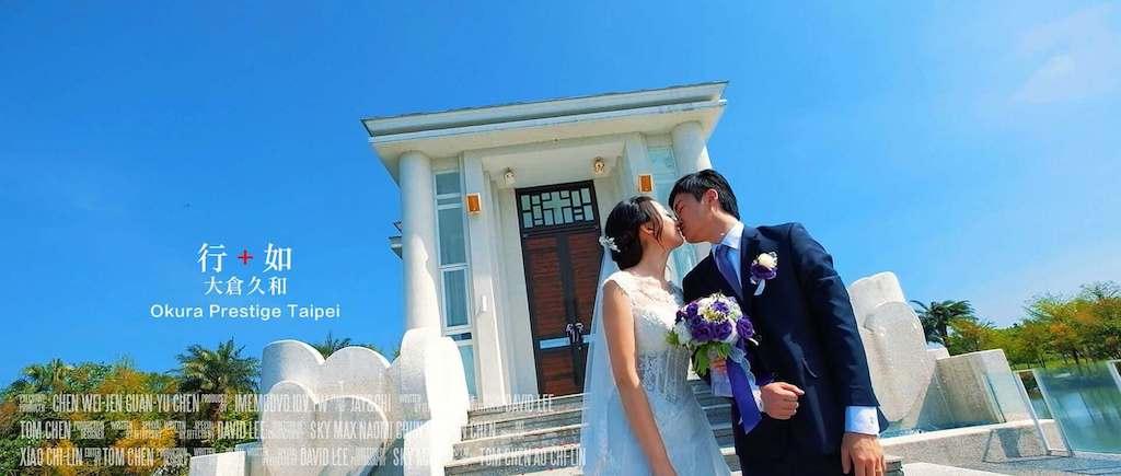 Okura-Prestige-Taipei-大倉久和-結婚-雲朵婚禮錄影