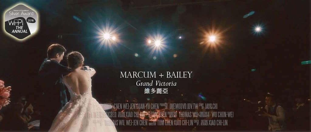 維多麗亞酒店-結婚-雲朵婚禮錄影