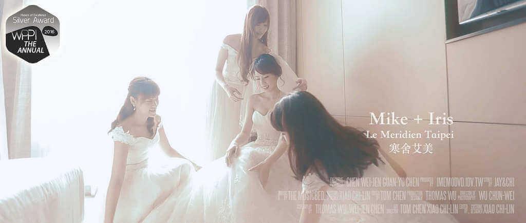 WPPI-LE-MERIDIEN-TAIPEI-寒舍艾美-結婚-雲朵婚禮錄影