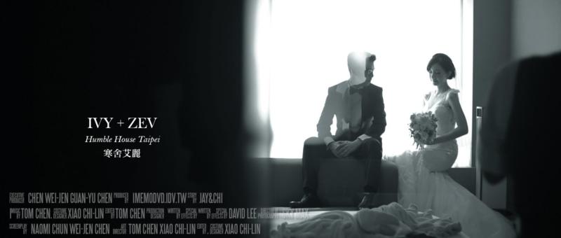 寒舍艾麗-結婚錄影-喜宴精華版-推薦台北婚錄-雲朵婚禮錄影