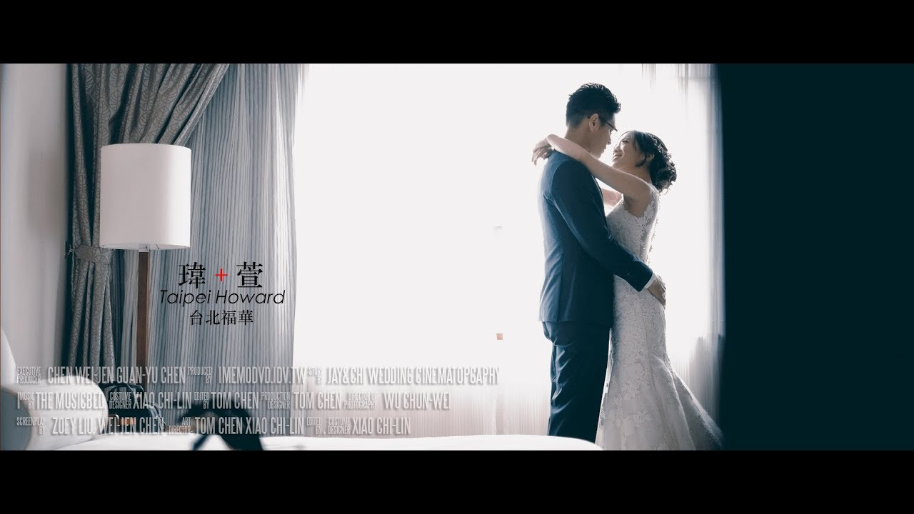 福華飯店-結婚-喜宴精華版-推薦台北婚錄-雲朵婚禮錄影