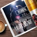 竹北晶宴-結婚-午宴精華版-推薦-雲朵婚禮錄影