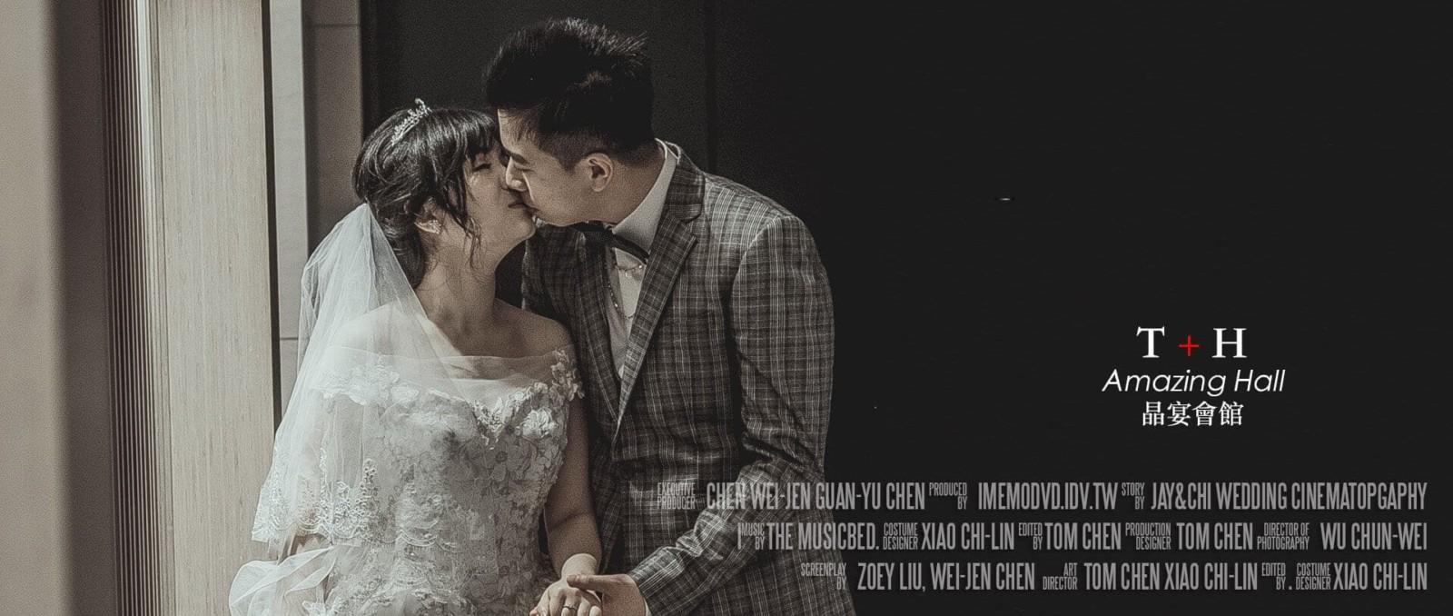 晶宴民生會館-推薦-雲朵婚禮錄影-評價