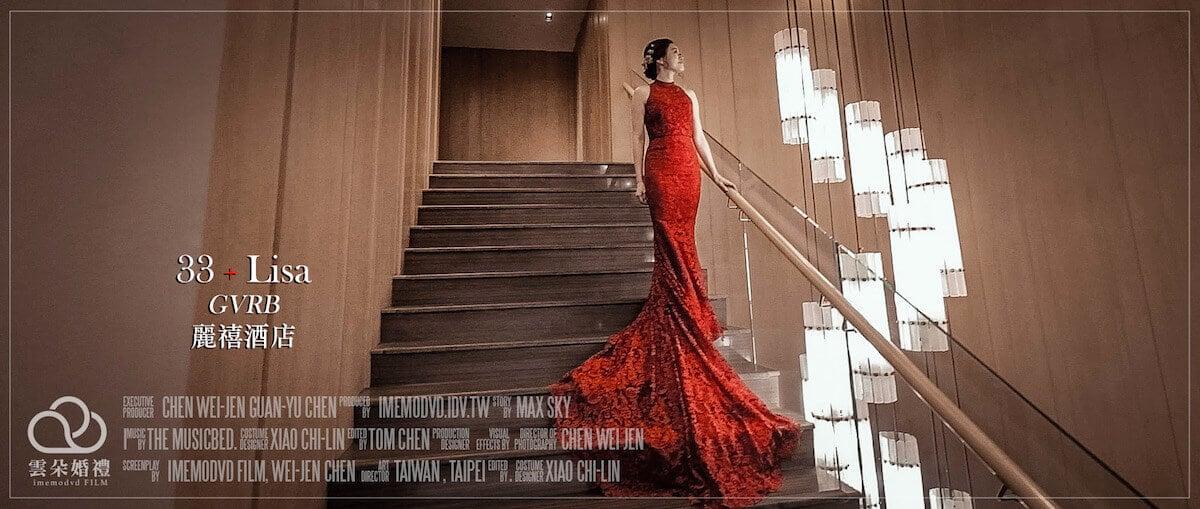 北投麗禧酒店-gvrb-推薦-雲朵婚禮錄影-評價