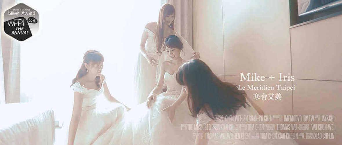 WPPI-LE-MERIDIEN-TAIPEI-寒舍艾美-結婚-雲朵婚禮錄影-sm