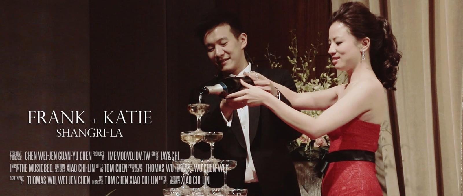 雲朵婚禮錄影 台北香格里拉遠東國際大飯店