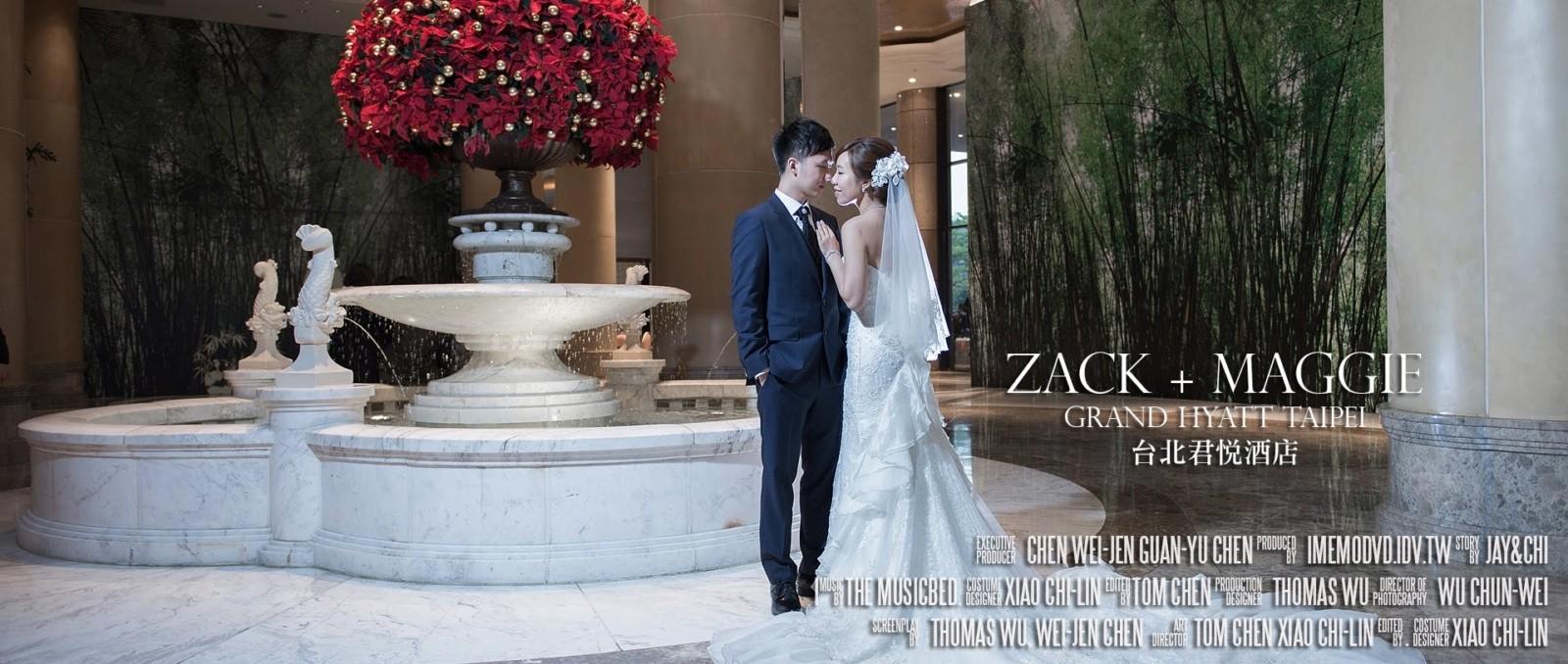 婚禮錄影 台北君悅酒店