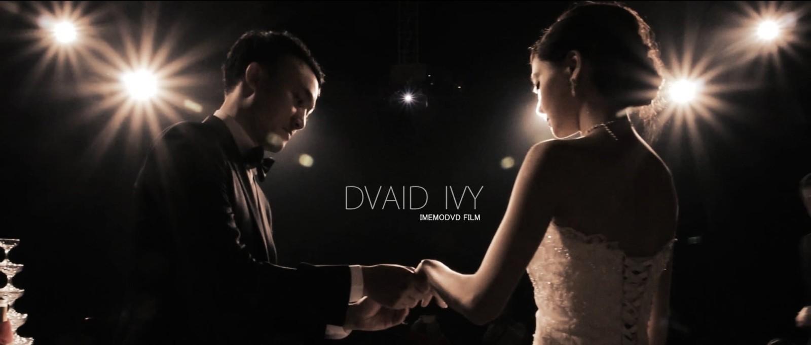 雲朵婚禮錄影 氣質美新娘 D & I 維多麗亞酒店 Grand Victoria Hotel