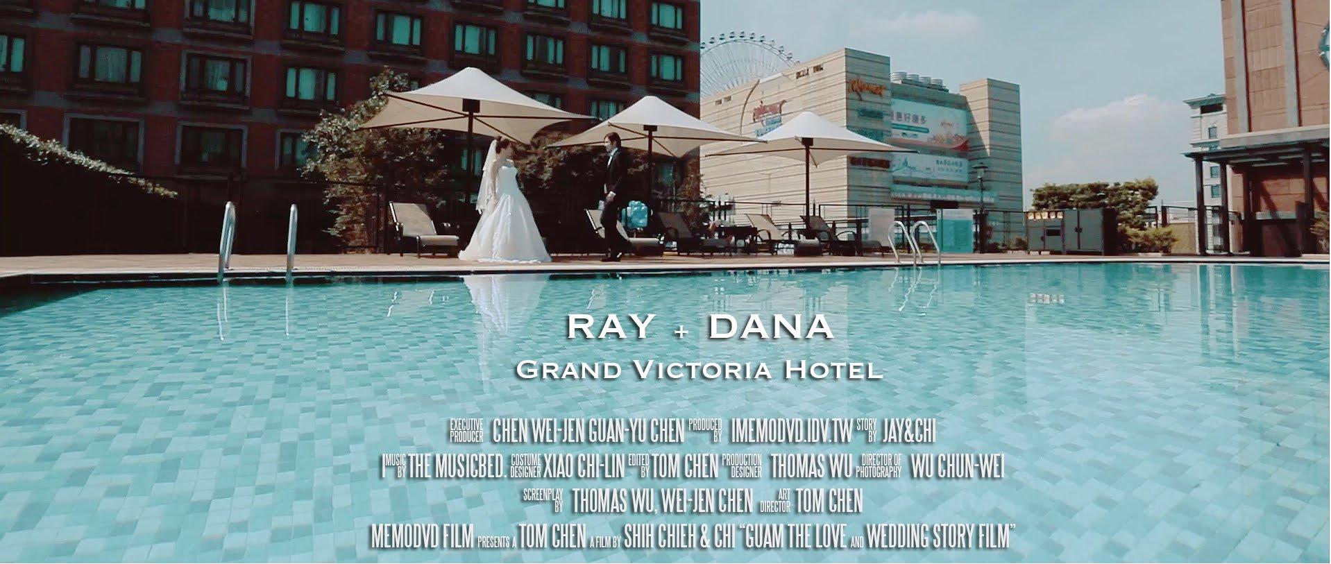 雲朵婚禮錄影-維多麗亞酒店婚宴