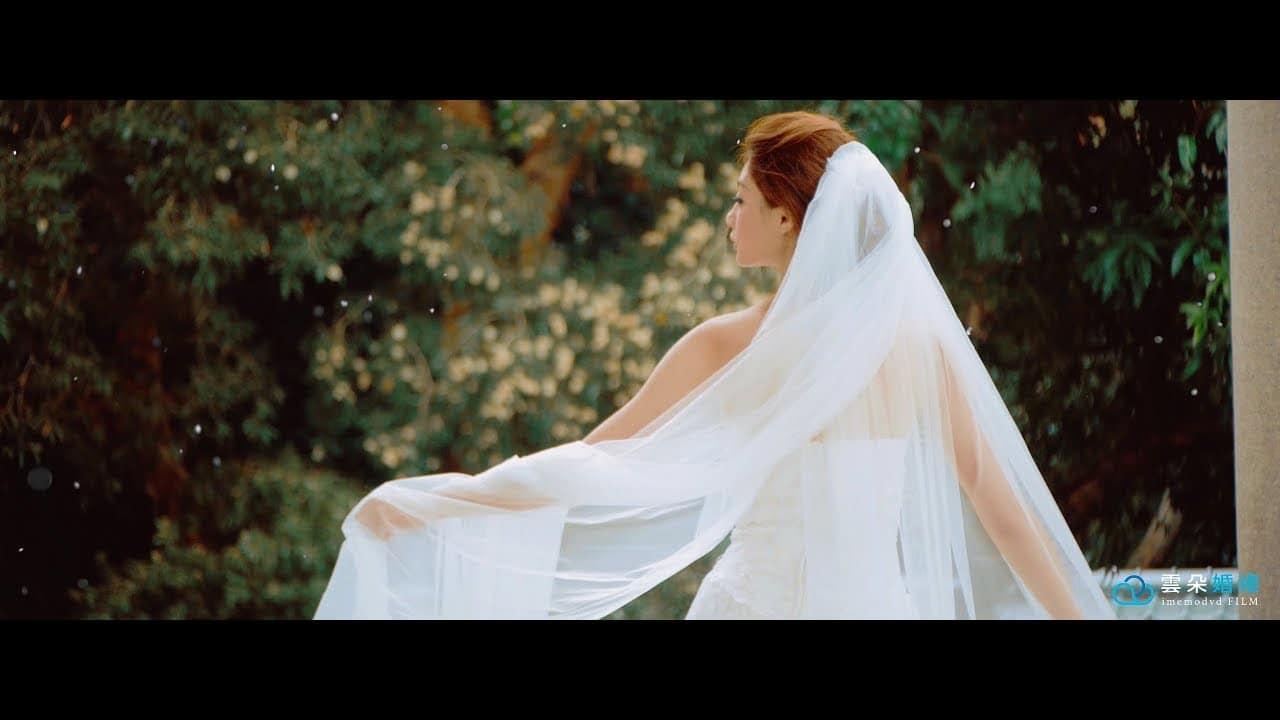 雲朵婚禮錄影 Pre-wedding 自主婚紗電影 婚紗側錄