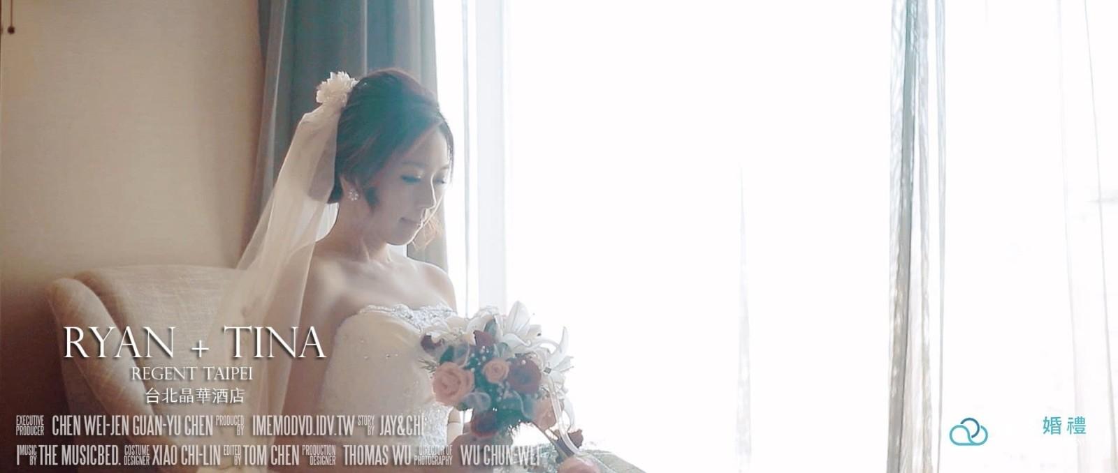 雲朵婚禮錄影 台北晶華