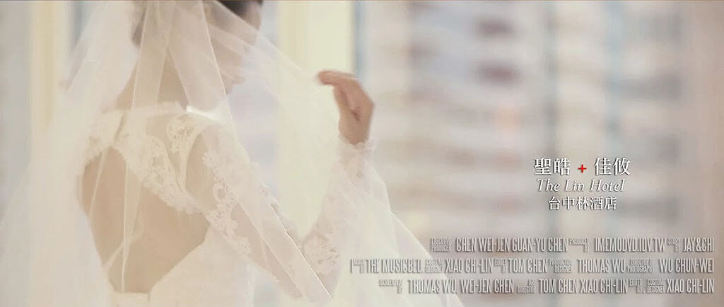 林酒店婚宴-雲朵婚禮錄影
