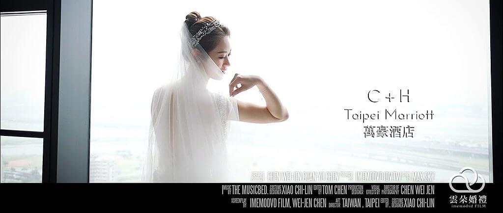 萬豪酒店婚宴-雲朵婚禮錄影