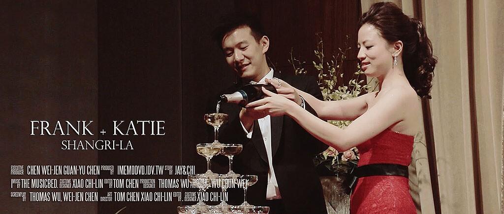 遠東香格里拉婚宴-雲朵婚禮錄影