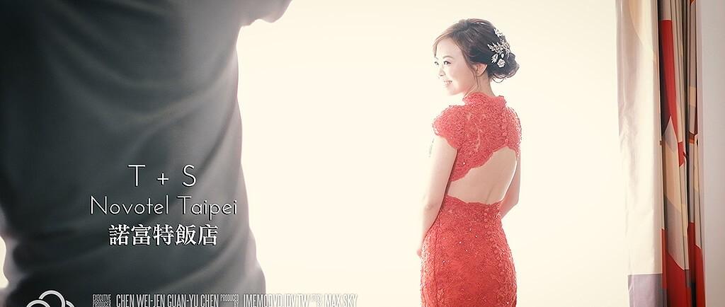 雲朵婚禮錄影-Novotel-Taipei-諾富特飯店