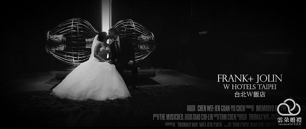 雲朵婚禮錄影-台北W飯店Hotel