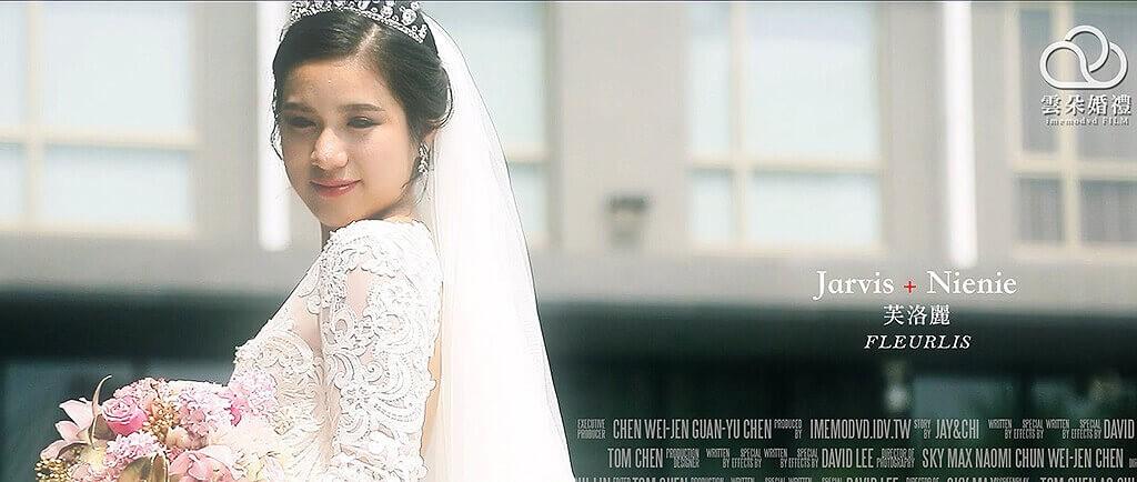 雲朵婚禮錄影-芙洛麗