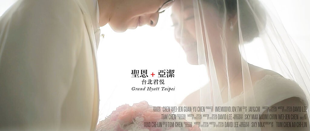 雲朵婚禮錄影_台北君悅酒店