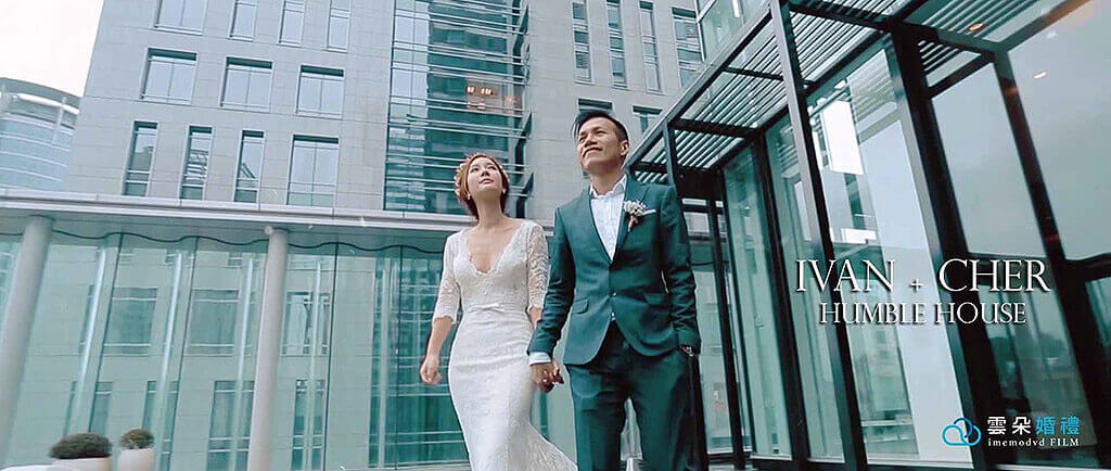雲朵婚禮錄影_寒舍艾麗婚宴
