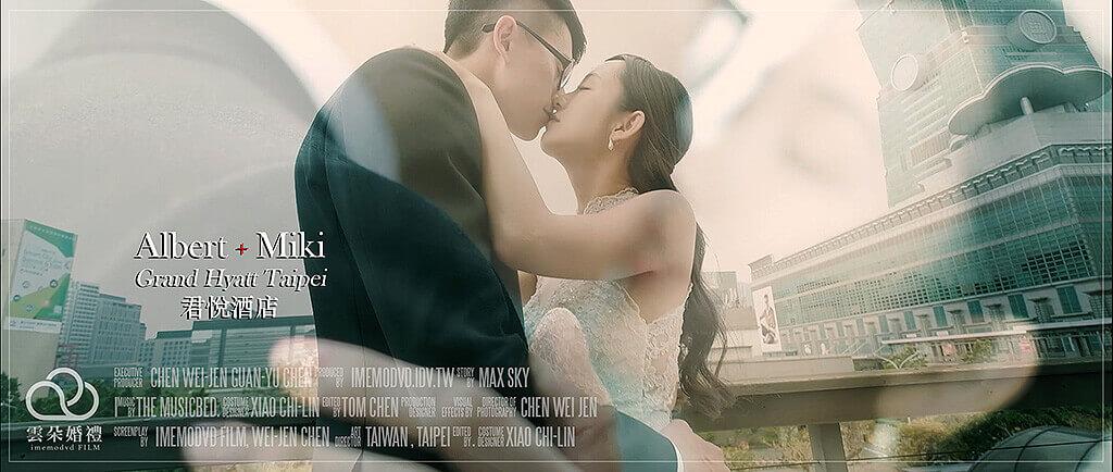 雲朵婚禮錄影君悅酒店