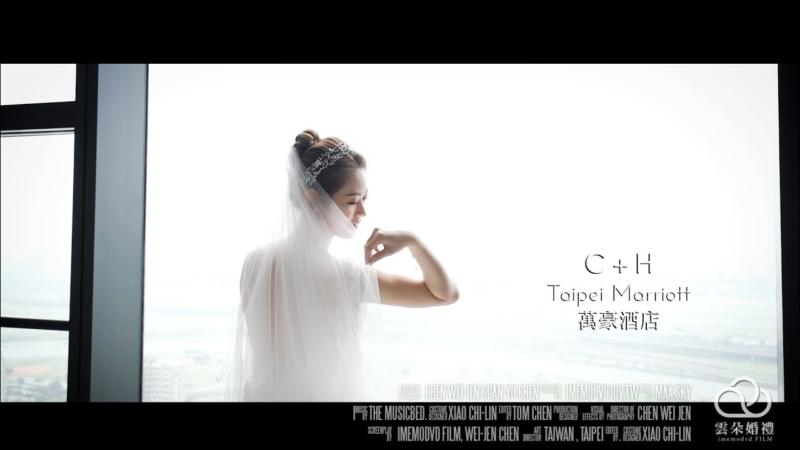 台北萬豪酒店婚宴-雲朵婚禮錄影