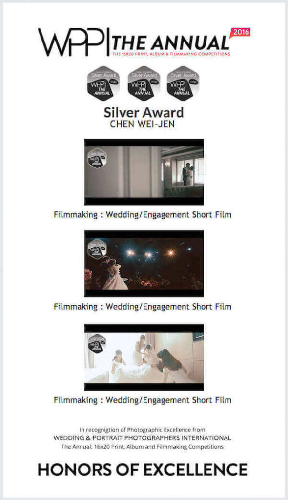 雲朵婚禮錄影imemodvd FILM-WPPI國際專業婚禮攝影師協會-婚禮錄影類三面銀牌獎