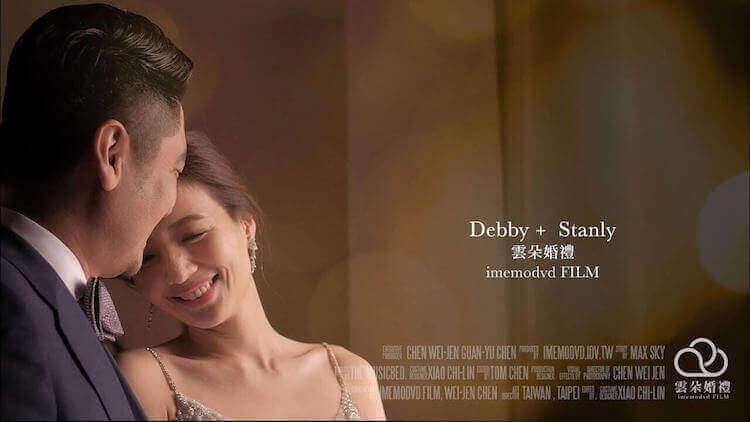 D + S 新竹國賓婚禮錄影MV - 雲朵婚禮|質感系婚錄 2019 1