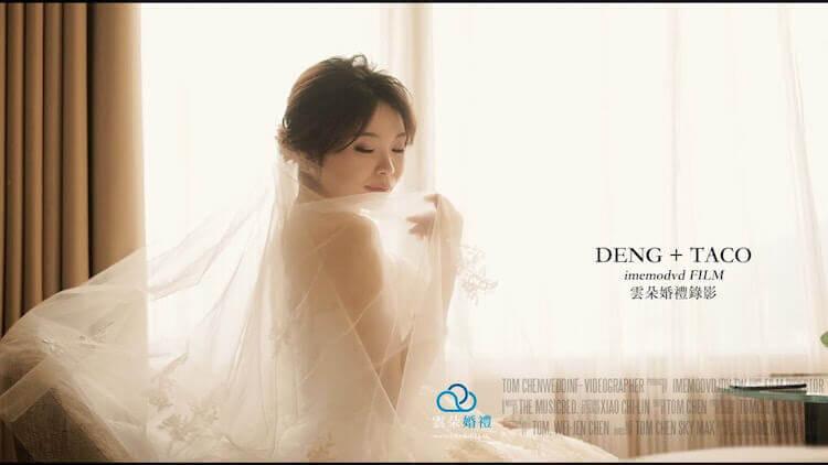 新娘於香格里拉台北遠東國際大飯店客房內拍攝動態婚禮類婚紗,撥動頭紗