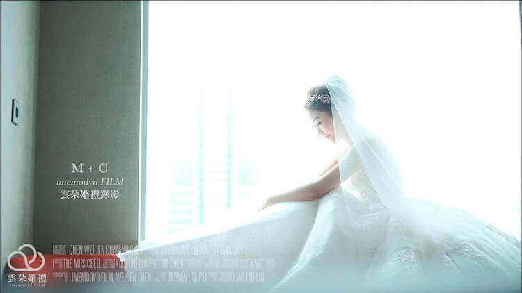 M + C 寒舍艾麗婚禮錄影MV - 雲朵婚禮|質感系婚錄 2018 1