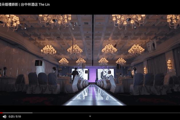 台中林酒店婚禮宴會廳