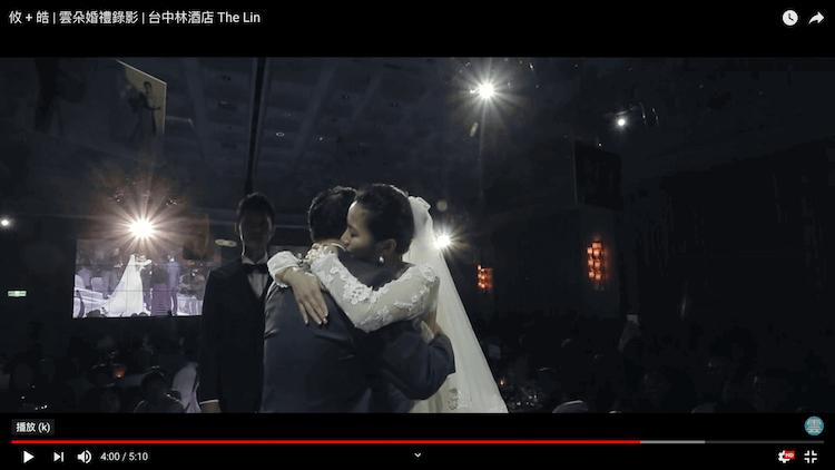 新娘與父親於台中林酒店晚宴進場時擁抱