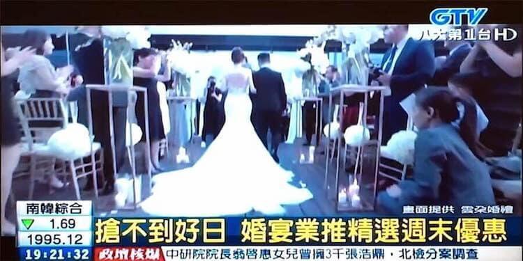 新聞媒體報導寒舍艾麗婚宴優惠用雲朵婚錄拍的MV影片