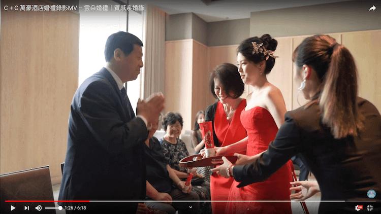 新娘端茶盤舉行訂婚儀式於萬豪酒店