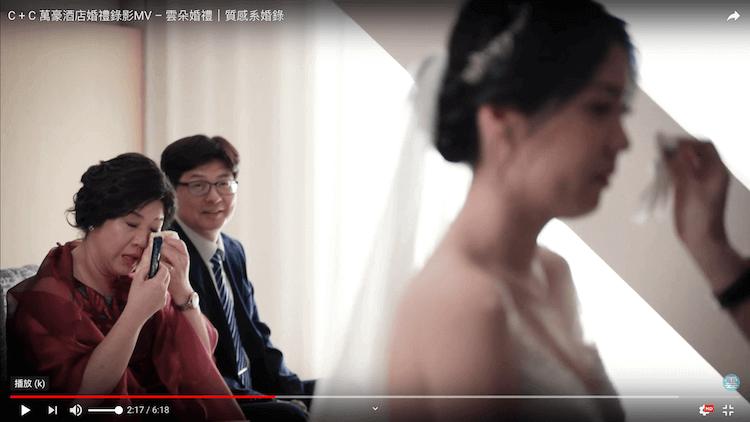 結婚儀式迎娶前新娘與媽媽都在哭泣攝於萬豪酒店客房