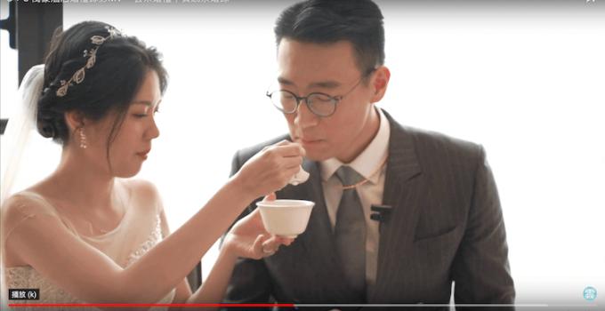 結婚迎娶儀式結束,新娘餵湯圓給新郎,攝於萬豪酒店客房