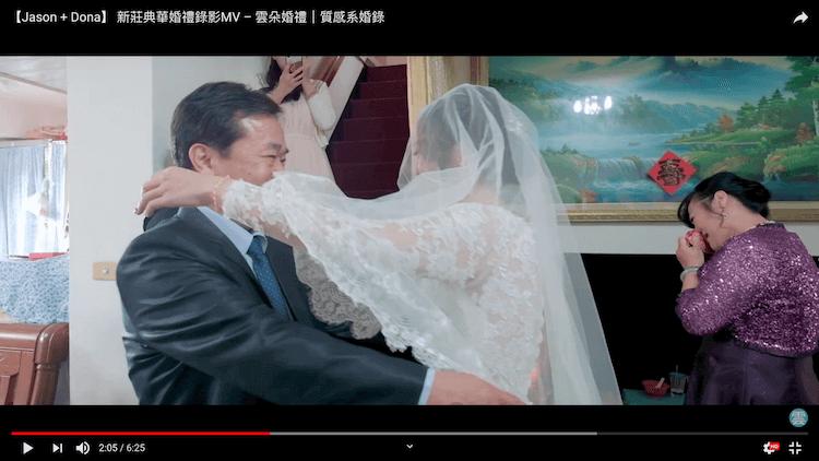 結婚迎娶拜別儀式新娘與父親擁抱,母親不捨在一旁流淚哭泣
