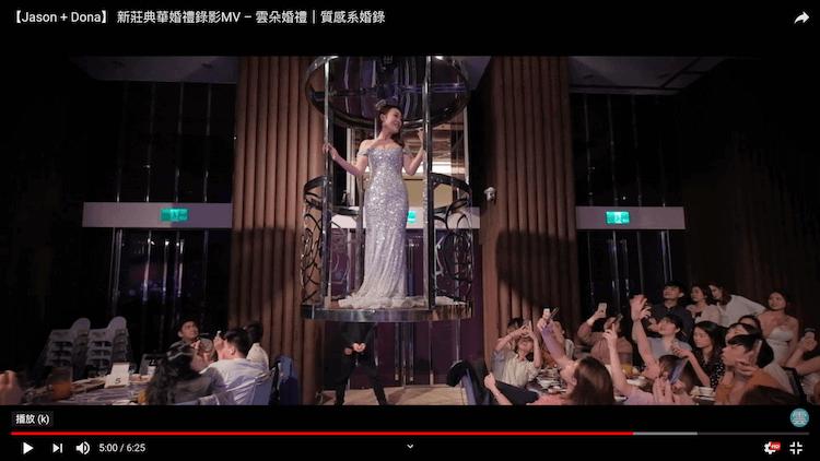 新娘在新莊典華移動升降舞台緩緩下降中