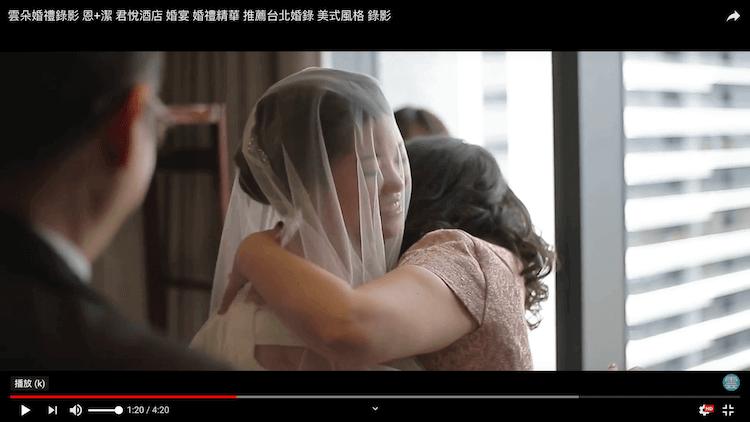 新娘於拜別儀式時與母親感動擁抱