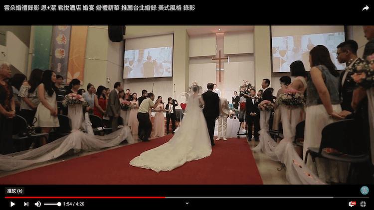 新娘與父親一同於內湖教會進場,新郎對新娘父親鞠躬