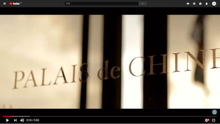 君品酒店玻璃旋轉門印有Palais de CHINE