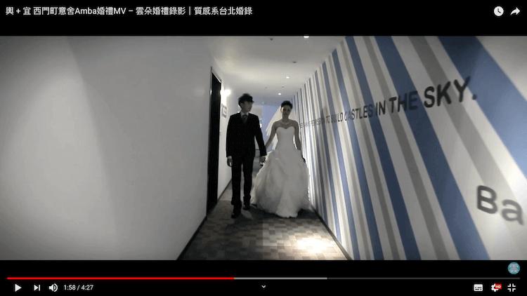 新人在意舎酒店的走廊拍攝動態類婚紗