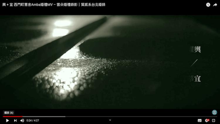 戶外積水地板